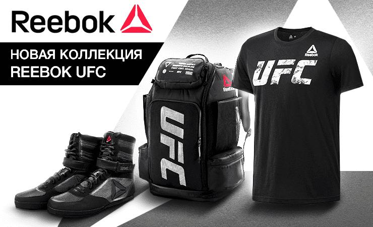 a4ebb6c5d87e RealBoxing – интернет-магазин экипировки и товаров для бокса в Москве