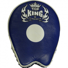 Лапы Top king boxing